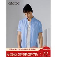 G2000商务休闲男装短袖衬衫 春夏新款方领纯棉修身正装衬衣男81046501 蓝色/60 06/185 *3件