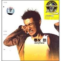 黑胶王 张学友《热》CD