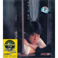 黑胶王 黎明《倾城之最》CD