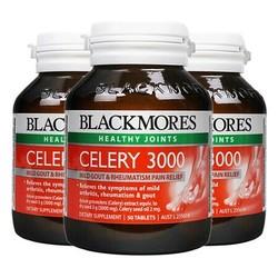 BLACKMORES 澳佳宝 西芹籽 50粒 *3件