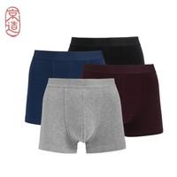 京造 男士精梳棉平角内裤 4条装