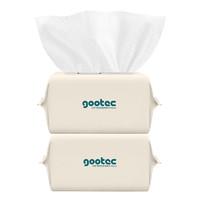 谷斑婴儿洗脸棉柔巾80抽2包新生儿手口干湿两用巾卸妆棉棉纸巾
