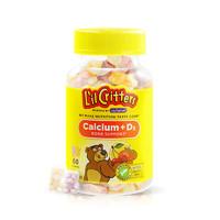lilcrit ters丽贵小熊糖儿童补钙 维 生 素Vd糖60粒*2件