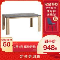 式现代简约风大小户型原木色 宽大桌面餐桌