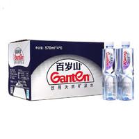 Ganten 百歲山 景田 飲用天然礦泉水 570ml*6*4瓶 (570ml、4*6、570ml*4*6)