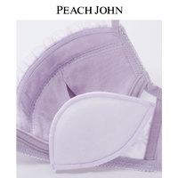 PEACH JOHN 蜜桃派 PJ YM 贝拉3/4罩杯自然文胸套装