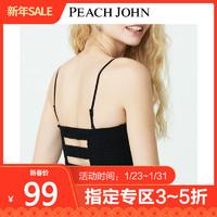 PEACH JOHN/蜜桃派PJ COLORS扭扭无钢圈文胸式背心