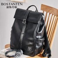 波斯丹顿背包男双肩包男士休闲旅行包旅游笔记本电脑15.4英寸书包