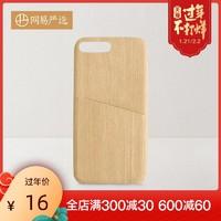 网易严选皮质苹果手机壳iphone7plus手机套8p手机防摔防护保护壳