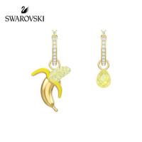 施华洛世奇  NO REGRETS 趣致香蕉 可爱迷人时尚女耳钉饰品 新年礼物 礼品 镀金色 5453571 *2件