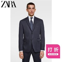 ZAR 男装 条纹套装西装外套 02880302401