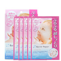 mandom 曼丹 婴儿肌玻尿酸极润保湿面膜 5片 *3件