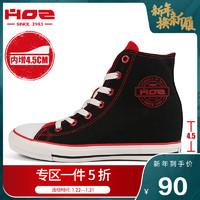 HOZ后街 官方经典高帮帆布鞋女隐形内增高女鞋韩版潮休闲透气板鞋 *3件