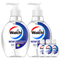 威露士 免洗洗手液 250ml+20ml*3 *4件