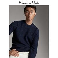 秋冬大促 Massimo Dutti 男装 羊毛圆领针织衫厚毛衣 00944312401