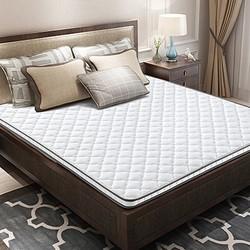 喜临门床垫 米拉 3D硬椰棕护脊透气薄棕垫 儿童老人适用 经济型床垫可作榻榻米 6cm