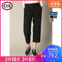 C&A CA200212025 女士中腰阔腿裤
