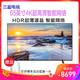 三星 QA65Q70RAJXXZ 65英寸4K超高清QLED光质量子点平板智能电视 2019年新品 7299元