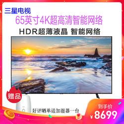 三星 QA65Q70RAJXXZ 65英寸4K超高清QLED光质量子点平板智能电视 2019年新品