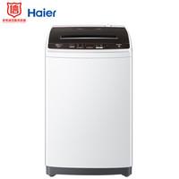 Haier 海尔 EB90BM029 9KG 变频 全自动波轮洗衣机
