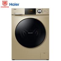 Haier 海尔 EG10012B709G 直驱 滚筒洗衣机 10kg