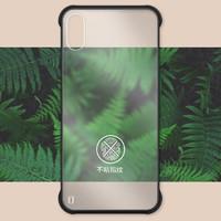 炫云 iPhone6-11ProMax半透无边框手机壳
