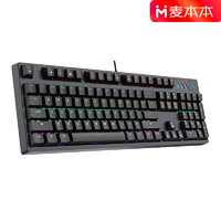 QRTECH 麦本本 游戏机械键盘青轴有线104键
