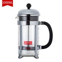 BODUM 波顿法压壶 原装进口耐热玻璃咖啡壶不锈钢滤压茶壶1000ml 珠光