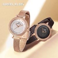 DanielKlein品牌时尚简约镶嵌水钻石英手表