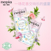 妮飘(Nepia) 日本进口家用厕纸卫生纸香型粉色有芯卷纸 24卷 *3件