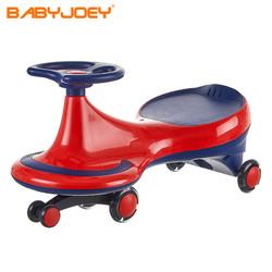 babyjoey 儿童扭扭车