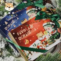 圣诞糖果礼盒装创意星空棒棒糖送女生朋友网红儿童零食圣诞礼物