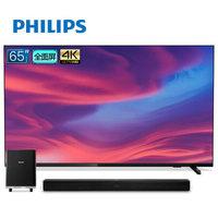 飞利浦(PHILIPS)电视音响套装二合一 65英寸全面屏人工智能65PUF7294/T3  回音壁 组合音响 CN-HTL2000/93