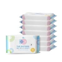 植护婴幼儿专用湿巾新生小包随身装便携家用实惠6包装屁屁湿纸巾