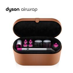 Dyson戴森 8头HS01 Complete 旗舰套装 卷发棒