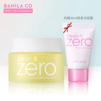 韩国进口 芭妮兰(banila co)黄色滋养卸妆膏卸妆乳套装(卸妆膏100ml 洗面奶30ml) *3件