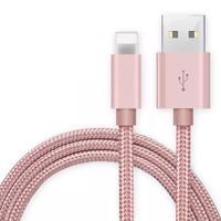 X-it 爱胜 iPhone 编织数据线 0.5米 红色/粉色