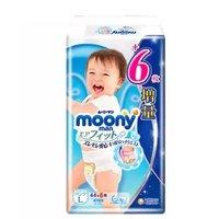Moony 裤型纸尿裤(男) L44+6片 *2件