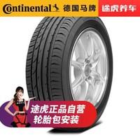Continental  马牌 轮胎 途虎品质 免费安装 马牌CPC2 195/65R15 91V适配福克斯宝来