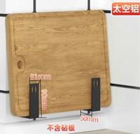 壹品印象 BK001 厨房置物架