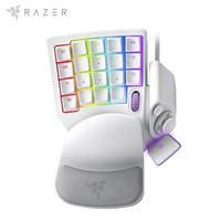 新品发售:雷蛇 Razer 塔洛斯魔蝎专业版 水银 游戏单手机械键盘 模拟光轴 黑色