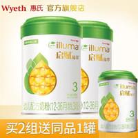Wyeth 惠氏 启赋蕴萃有机奶粉 3段 900g 2罐 送350g ×2