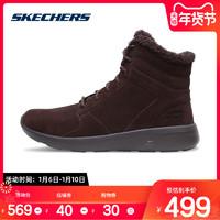 [春晚补贴价]Skechers斯凯奇保暖毛里雪地靴绑带高帮休闲鞋男54300