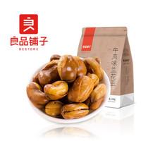 良品铺子 牛肉味兰花豆  炒货休闲食品 干果小吃 豆类零食110g *31件