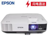 EPSON 爱普生 CB-2265U 工程投影仪