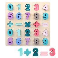 宝宝数字母拼图积木