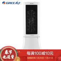 格力取暖器机械塔式电暖气/暖风机/家用电暖器NTFD-X6020b