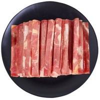 汇柒鲜 草饲肥牛肉片 480g/袋 *3件 +凑单品