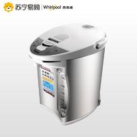 美国惠而浦电热水瓶家用304不锈钢保温大容量电水壶恒温电水瓶