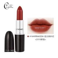 MAC 魅可 时尚唇膏 1.8g *5件